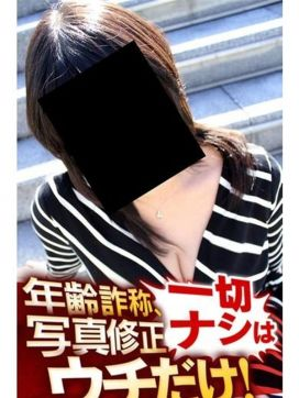 くみ 逢って30秒で即尺 岐阜・大垣店で評判の女の子