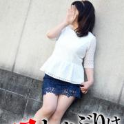 あきの|即アポ奥さん~浜松店~ - 浜松・静岡西部風俗