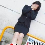 いおり 即アポ奥さん~浜松店~ - 浜松・静岡西部風俗
