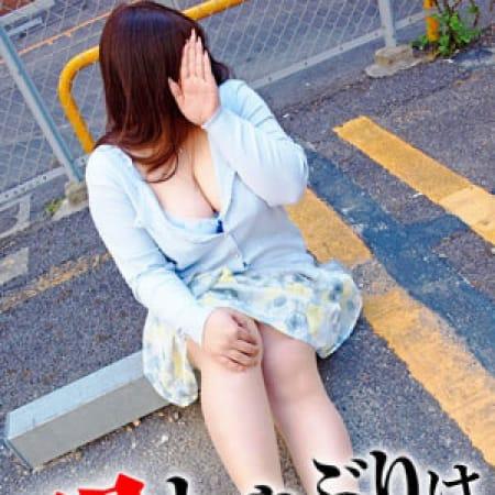 めぐ|即アポ奥さん~浜松店~ - 浜松・静岡西部風俗