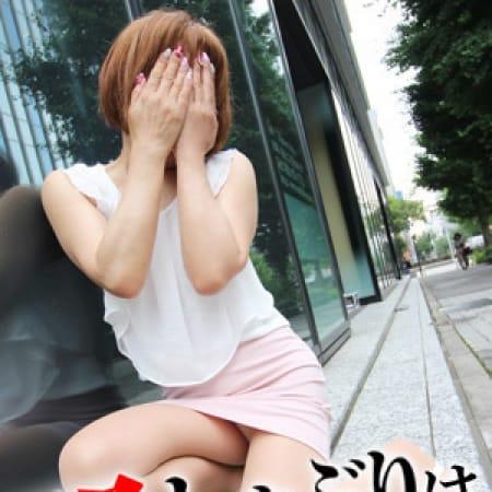 きほ|即アポ奥さん~浜松店~ - 浜松・静岡西部風俗