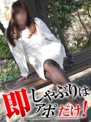 さやか|即アポ奥さん~浜松店~ - 浜松・静岡西部風俗