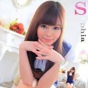 「★SOPHIA is No.1★」01/23(水) 05:34 | ソフィアのお得なニュース