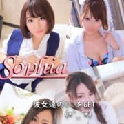 「★SOPHIA is No.1★」05/31(日) 07:08 | ソフィアのお得なニュース