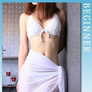 立花れおな-Beginner-【魅惑の美人女性】 | 札幌SOPHIA(札幌・すすきの)