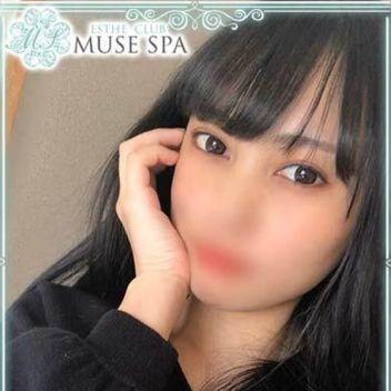 しほ【新人割60分12100円】 | MUSE spa(エステ) - 名古屋風俗
