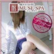 ちか【まるで可愛い妹】|MUSE spa - 名古屋風俗