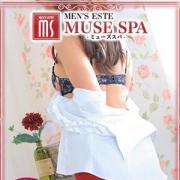 くみ【恋が愛へいたる】|MUSE spa - 名古屋風俗
