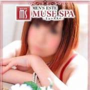 りこ|MUSE spa - 名古屋風俗