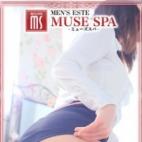 ゆうり|MUSE spa - 名古屋風俗