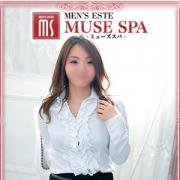 まゆみ|MUSE spa - 名古屋風俗