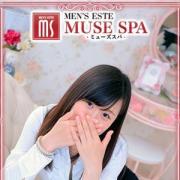 かすみ|MUSE spa - 名古屋風俗
