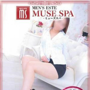はる|MUSE spa - 名古屋風俗