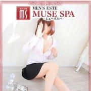 ここな【清楚系美女】|MUSE spa - 名古屋風俗