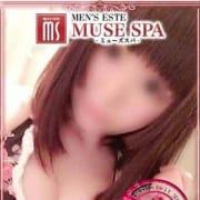みゆ|MUSE spa - 名古屋風俗