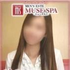 りあ|MUSE spa - 名古屋風俗