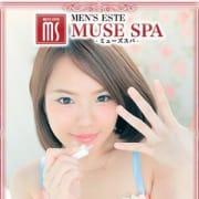 めろ|MUSE spa - 名古屋風俗