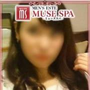 えれな|MUSE spa - 名古屋風俗
