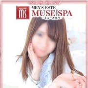 あずさ|MUSE spa - 名古屋風俗