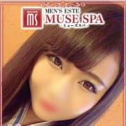 せいら|MUSE spa - 名古屋風俗