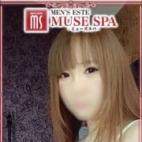 ゆめ|MUSE spa - 名古屋風俗