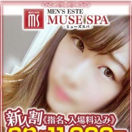 のあ|MUSE spa - 名古屋風俗