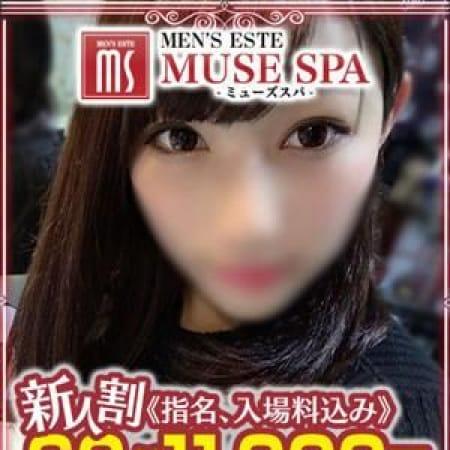 れな|MUSE spa - 名古屋風俗