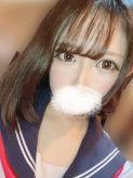 れいら|スピードエコ京橋店でおすすめの女の子