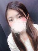 あいり|スピードエコ京橋店でおすすめの女の子