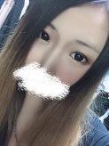 ゆきな|スピードエコ京橋店でおすすめの女の子