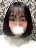 るみ|スピードエコ京橋店でおすすめの女の子