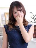 マリア|スピード京橋店でおすすめの女の子