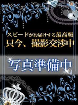 きょうこ | スピード京橋店 - 京橋・桜ノ宮風俗