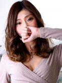 Rie【りえ】|スピード京橋店でおすすめの女の子