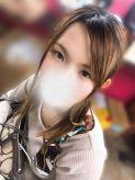 ゆな|スピード日本橋店でおすすめの女の子