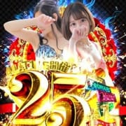 【LaBelle25周年】~毎週『火曜・金曜・日曜』開催~|スピード日本橋店