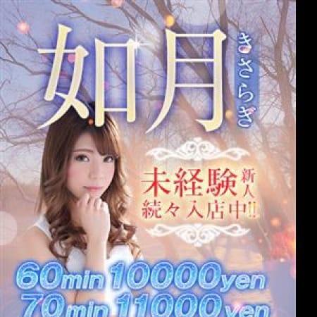 「兎我野エリアナンバーワン店舗!!」02/19(月) 20:54 | スピード梅田店のお得なニュース