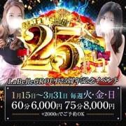 周年イベント開催!!|スピードエコ日本橋店