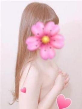 ここな|長崎デリヘル SPINDLEで評判の女の子