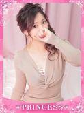 なの|プリンセスセレクション谷九店でおすすめの女の子
