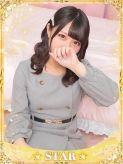 りあ|プリンセスセレクション谷九店でおすすめの女の子