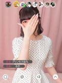 るか|プリンセスセレクション谷九店でおすすめの女の子