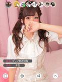 まお プリンセスセレクション谷九店でおすすめの女の子