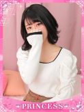 ふたば|プリンセスセレクション谷九店でおすすめの女の子