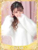 まり|プリンセスセレクション谷九店でおすすめの女の子