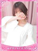 ななせ|プリンセスセレクション谷九店でおすすめの女の子