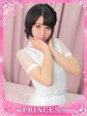 えみり|プリンセスセレクション谷九店でおすすめの女の子