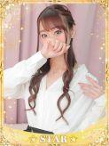 れおな|プリンセスセレクション谷九店でおすすめの女の子