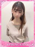 りん プリンセスセレクション谷九店でおすすめの女の子