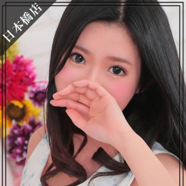 ゆめ【18歳未経験処女】 | Skawaii(エスカワ)日本橋店(日本橋・千日前)